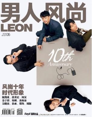 男人风尚Leon