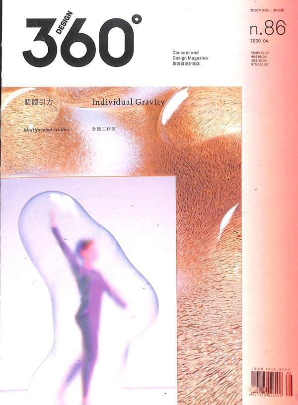 Design 360观念与设计