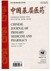中国基层医药