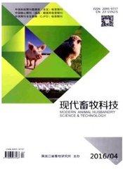 现代畜牧科技