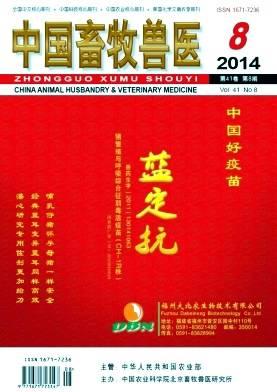 中国畜牧兽医