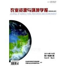 农业资源与环境学报
