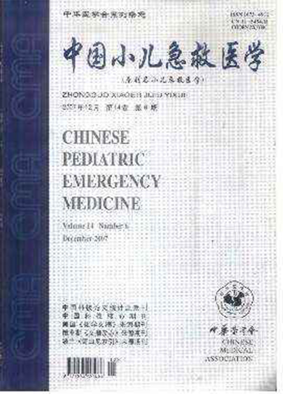 中国小儿急救医学
