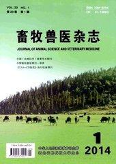 畜牧兽医杂志