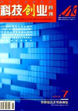 科技创业月刊
