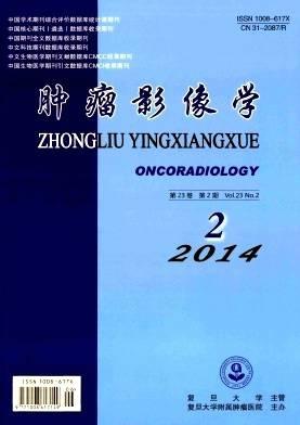 肿瘤影像学