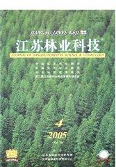 江苏林业科技