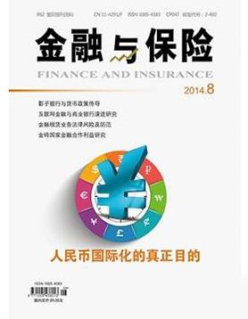 金融与保险