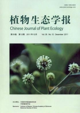 植物生态学报(英文版)杂志杂志封面
