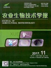 农业生物技术学报