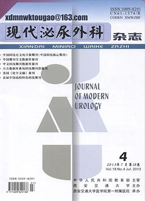 现代泌尿外科杂志