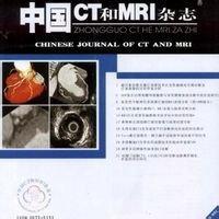 中国CT和MRI杂志
