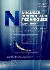 核技术(英文版)