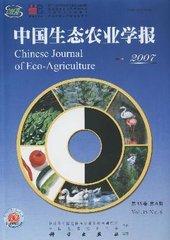 中国生态农业学报杂志杂志封面