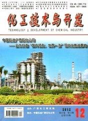 化工技术与开发