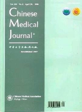 中华医学杂志(英文版)
