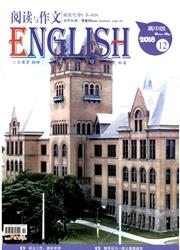 中小学外语教学(小学篇)