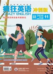 疯狂英语·冲刺版