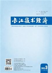 长江技术经济