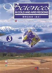 寒旱区科学