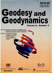 大地测量与地球动力学(英文版)