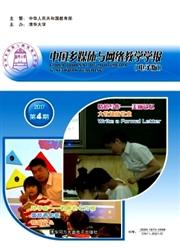 中国多媒体与网络教学学报(小学版)