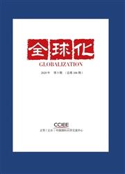 全球化杂志杂志封面
