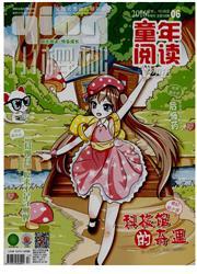 小樱桃·童年漫画