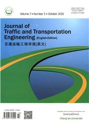 交通运输工程学报(英文版)