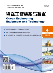 海洋工程装备与技术