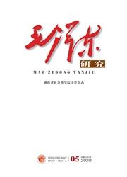 毛泽东研究