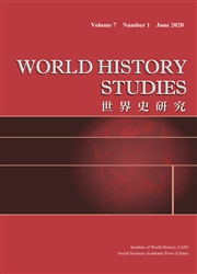 World History Studies