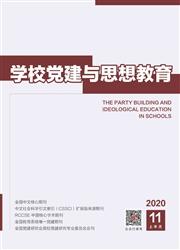 学校党建与思想教育(上半月)