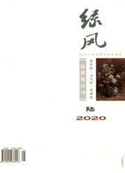 绿风诗刊(汉)