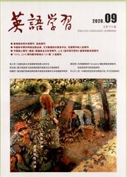 英语学习杂志杂志封面