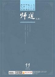 师道(教研)