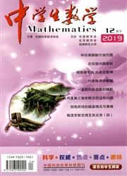 中学生数学(初中)