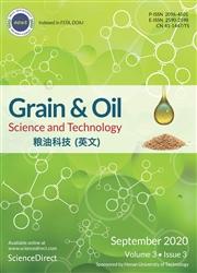 粮油科技(英文)