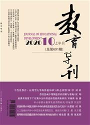 教育导刊(上半月)