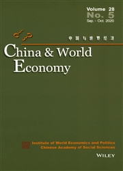 中国与世界经济杂志杂志封面