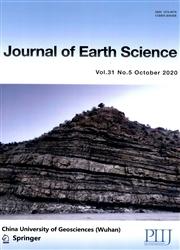 地球科学学刊(英文版)