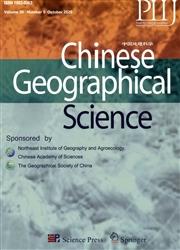 中国地理科学