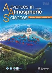 大气科学进展(英文版)