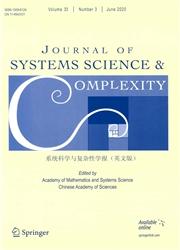系统科学与复杂性学报(英文版)