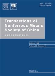 中国有色金属学报.英文版