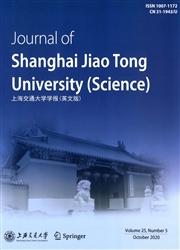上海交通大学学报(自然科学.英文版)