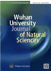武汉大学学报(自然科学英文版)