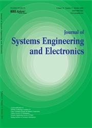 系统工程与电子技术(英文版)