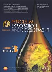 石油勘探与开发(英文版)