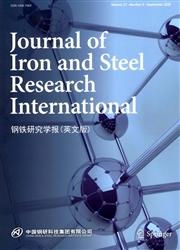 钢铁研究学报 英文版